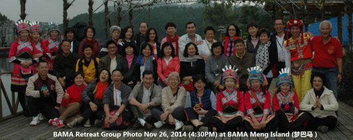 Meng Bama Nov 26 2014