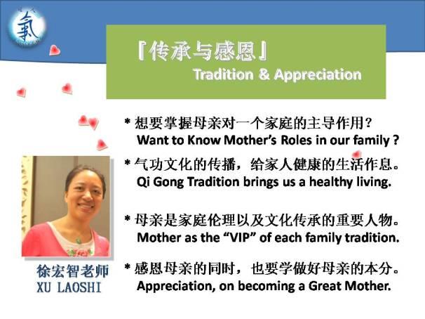 XU HONG ZHI Laoshi Speaker