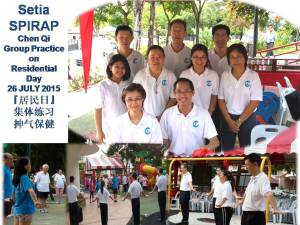 Setia SPIRAP Residential Day 26 July 2015