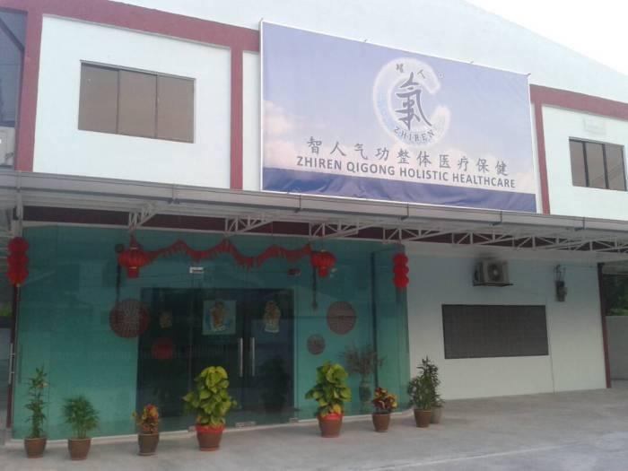 Tanjung Sepat Centre